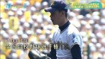 20170513HA 高橋光成 西武ライオンズ
