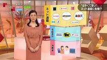 """NHK クローズアップ現代+ 「""""はやくて安い"""" ネット通販に危機が!? ~宅配サービス・過酷な実態~」 ..."""