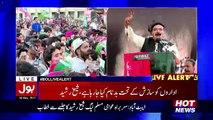 Sheikh Rasheed Speech In PTI Abbottabad Jalsa - 14th May 2017