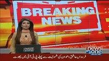 Real Story Behind Firdous Ashiq Awan Joining PTI
