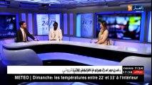 أنوش مافيا على قناة النهار كاملة Anouch Mafia sur Ennahar Tv 2017 -