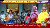 Hamaray Mehman's special program on Mother Day