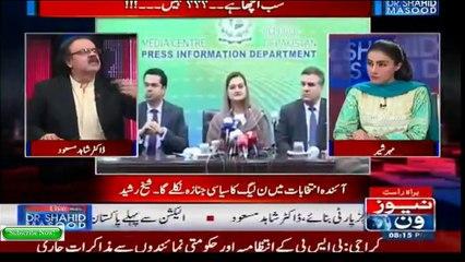 Live With Dr Shahid Masood 14 May 2017, Dawn Leaks, Panama Leaks, PM's China Visit