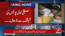 Mustafa Kamal Also Arrested By Sindh Police