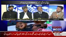 Roze Special – 14th May 2017