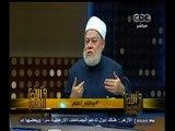 #والله_أعلم | د. علي جمعة  : دعوى حق المعرفة لا تبرر نشر فيديوهات داعش الإجرامية لانها فساد