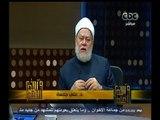 #والله_أعلم | حكم تداول فيديوهات داعش والتنظيمات الارهابية ومشاهدتها | الجزء الأول