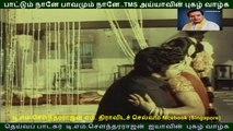 Needhi  1972   (TMS Legend)