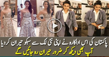 This Pakistani Actress Shocked Everyone With Her New Look (1)