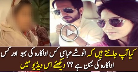 Anoshay Abbas is Daughter-in-Law of Which Actress -- (1)