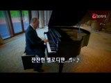 '알고 보면 로맨시티스트 ?' 푸틴, 시진핑 기다리며 피아노 연주[C브라더_ 씨육수]