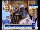 غرفة الأخبار | البابا تواضروس يترأس مراسم تنصيب مطران القدس الجديد ثيودور الأنطوني