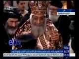 غرفة الأخبار | البابا تواضروس يترأس مراسم رسامة مطران القدس الجديد القمص ثيؤدور الأنطونى