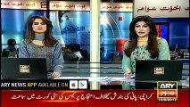 Arrest Warrants Issued Against Yousaf Raza Gillani's Son
