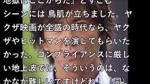 """「キムタクが一番使いにくい」 キャリア25年のベテラン脚本家が語る """"元SMAP""""の役者力 【激震ちゃんねる】"""