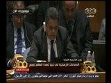 #ممكن | وزير الخارجية الليبي : طالبنا الحكومة المصرية بالاستمرار في توجيه ضربات جوية إلى داعش