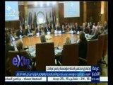 غرفة الأخبار | العربي يدعو لتحرك دبلوماسي يتجه نحو الأمم المتحدة من اجل إنهاء الاحتلال