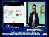 غرفة الأخبار   الشامي : هناك تحرك سياسي عالمي لدعم المرشح الأوروبي انفانتينو للفوز برئاسة الفيفا