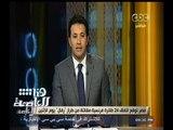 """#هنا_العاصمة   مصر توقع اتفاق 24 طائرة فرنسية مقاتلة من طراز """"رفال"""" يوم الأثنين"""