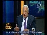#ممكن | الحلقة الكاملة | 11 فبراير 2015 | نفسية المصريين بعد ثورة يناير المجيدة
