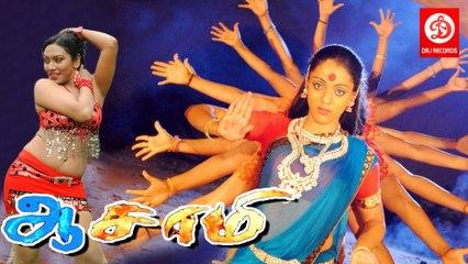 Aasaami || Hot Tamil Movie || Shakeela, Priyanka, Santhan