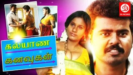 Kalyana Kanavugal (2012) || Latest Romantic Tamil Movie HD || Samy,Meenakshi