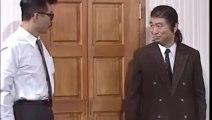 L'humour japonais... En mode ouverture de porte