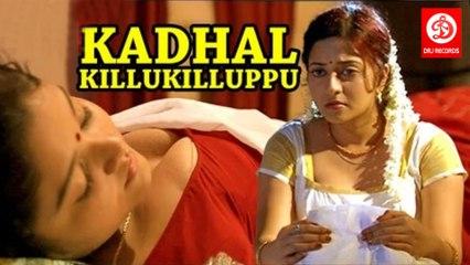 Kadhal Kilukiluppu || Hot Romantic Movie || Tamil Full Movie || Hot Movie