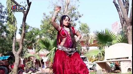 माहरी बनडी नाचे रे _ VIDEO SONG _ Marwadi DJ Mix Song _ Latest Rajasthani Song 2017 _ Dev Music