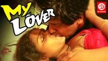 My Lover 2011|| Full length Tamil || Romantic Movie || Murali and Jahnavi