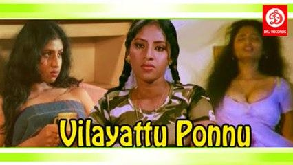 Vilayattu Ponnu || Suresh Rai, Prasannakshi || Romantic Movie || Hot Movie