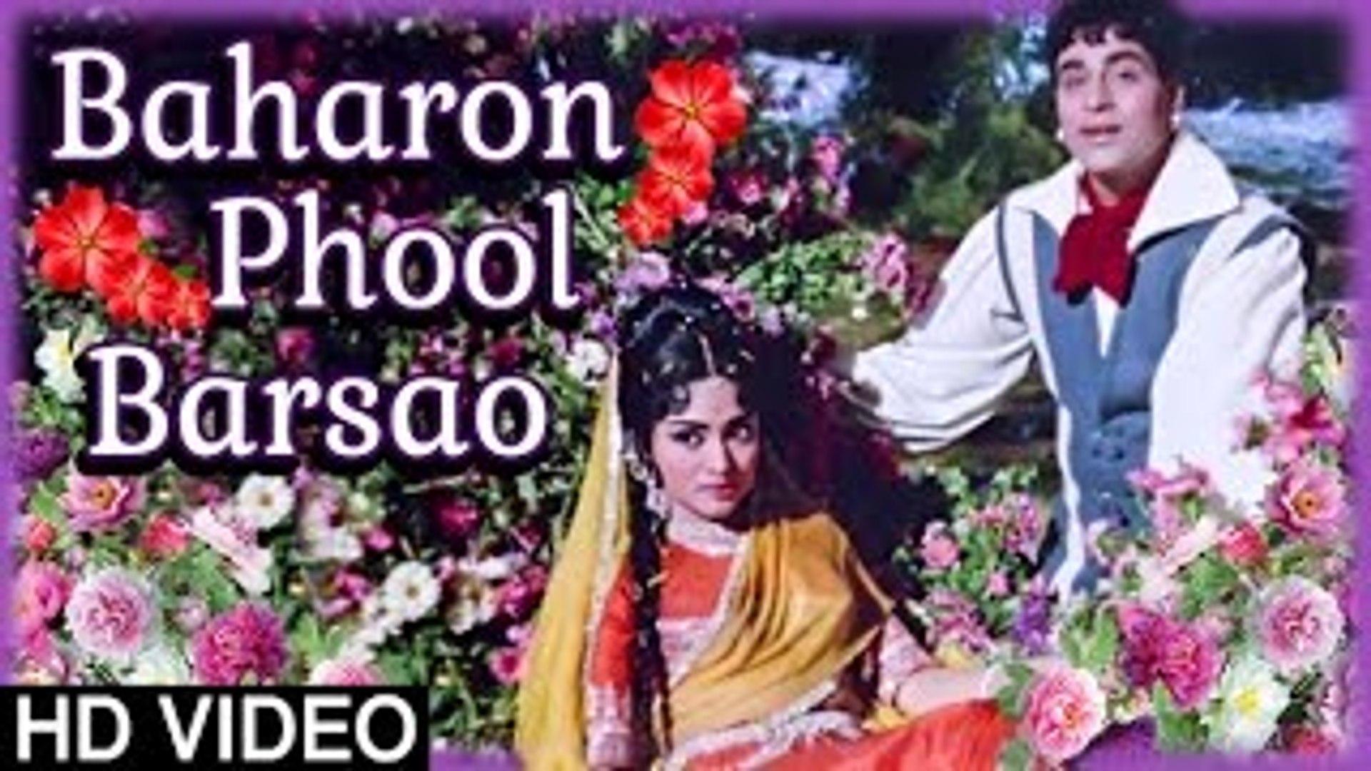 Baharon Phool Barsao Full Song (HD) | Suraj Songs 1966 | Mohammed Rafi  Songs | Shankar Jaikishan Hit