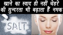 Salt Benefits for Glowing Skin, नमक से कैसे पाए दमकती skin | BoldSky