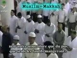 Salat fajr AL Haquah + Duaa -Muslim-Makkah