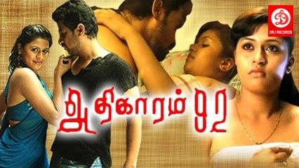 Athikaram 92 || Rathis Vardhan, Rajkumar, Kirthika, Alwa Vasu || Tamil Full Movie HD