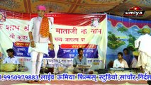 Marwadi Live Bhajan | Me To Re Manava Mhari Kumbad Mata Ho Maa | Champalal Rajpurohit | Mata Ji Songs | Rajasthani Song | FULL Devotional Video | Bhakti Gana | Devi Geet | राजस्थानी | मारवाड़ी | भजन