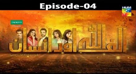 Alif Allah Aur Insaan Episode 4