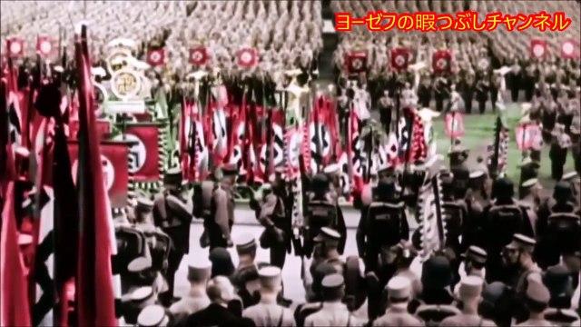 SS Kameraden SS-Musikzug [ナチス行進曲] 親衛隊の同志 親衛隊演奏団