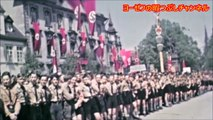 Waffen-SS Lisa Lisa [ドイツ軍歌] リーサ リーサ