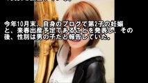 後藤真希イベント出演で「一切声を発しなかった」マスコミを騒然とさせた元モーニング娘。【芸能おもクロ秘話ニュース】