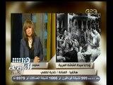 #هنا_العاصمة | الفنانة نادية لطفي تنعي وفاة ص