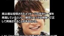 香取慎吾へのファンレター代わり!スマステ番組掲示板で�