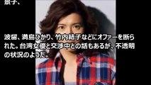 木村拓哉の映画告知が波紋!SMAP解散原因の不仲説に懐疑的�