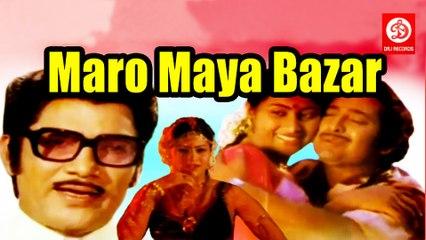 Maro Mayabazar (1983) || Telugu Movie || Telugu Full Movies