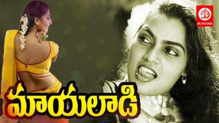 Mayaladi || Full Length Hot Movies || Kapil Dev, Divya, Jeeva.
