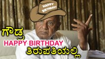 H D Deve Gowda celebrates his 85th Birthday in Tirupati on 18th of May
