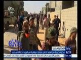 غرفة الأخبار | مخاوف غربية من تنفيذ داعش عمليات إرهابية في أوروبا انطلاقاً من ليبيا