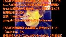 【完全終了】香里奈の大股開きのベッド写真が大流出!!【画像あり】