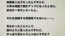 【恋愛】男性目線「僕がエッチできなかった」ケアが甘すぎる女性!