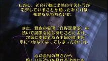 【恋ダンス最終回予告】新垣結衣&星野 源ドラマ「逃げ恥」ストーリーは?